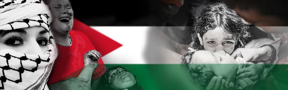 Palestine News Free Palestine
