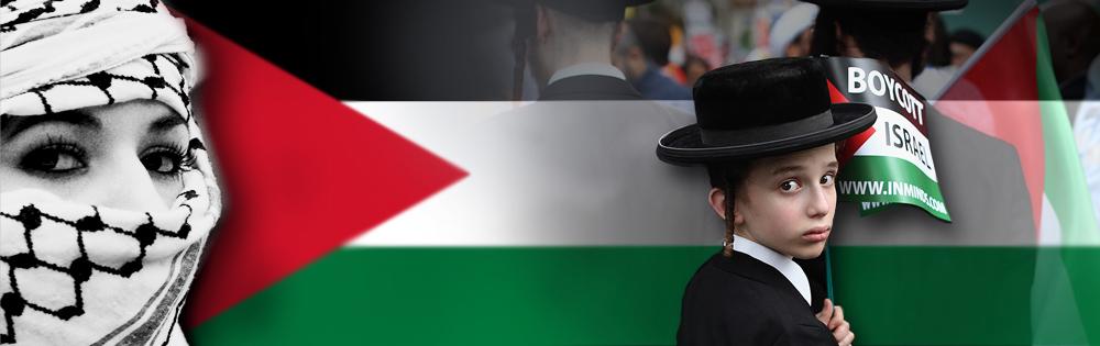 Jews for a free Palestine